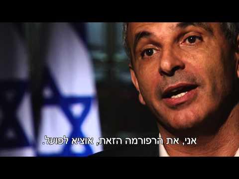 """Moshe Kachlon - """"משה כחלון """"אות אביר השלטון"""