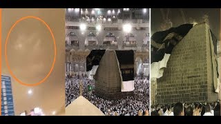 Video Penampakan Misterius Saat Badai Kain Kiswah Ka'bah Tersingkap MP3, 3GP, MP4, WEBM, AVI, FLV September 2018