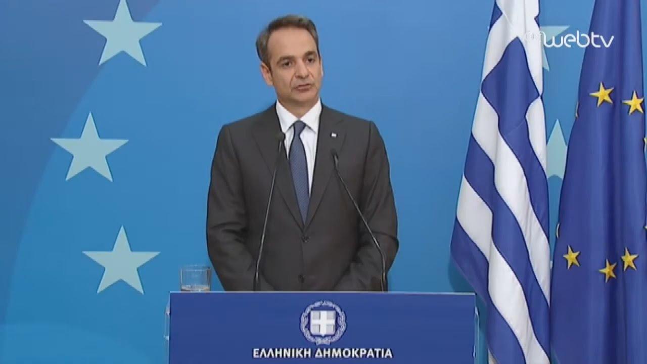 Κυρ. Μητσοτάκης: Η Ελλάδα θα λάβει πάνω από 70 δισ. ευρώ. Θα τα διαχειριστούμε με ευθύνη και σύνεση