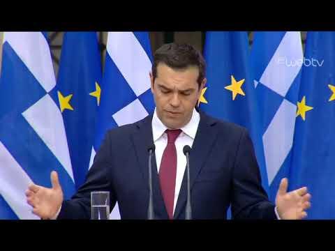 Αλ. Τσίπρας: Η Ελλάδα επιστρέφει αποκλειστικά στους Έλληνες