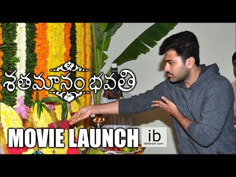 Shatamanam Bhavati movie launch