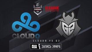 Cloud9 vs G2 - ELEAGUE Premier 2017 - map1 - de_cobblestone [Crystalmay, sleepsomewhile]