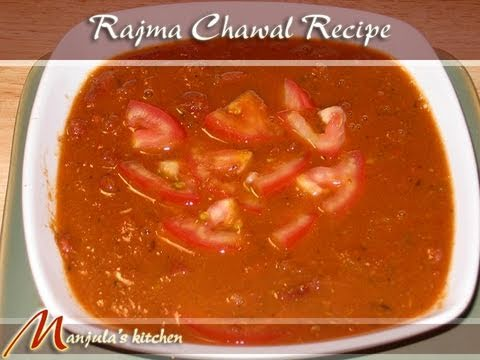 Rajma (Kidney Bean Curry) Recipe by Manjula