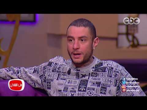 شاهد- تعليق منى الشاذلي على حلق أحمد الفيشاوي