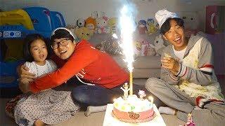 Video 생일잔치 케이크 만들어봐요~ 주방놀이 콩순이 뽀로로 시크릿쥬쥬 장난감 놀이 Surprise Party & Happy Birthday Cake Kitchen Food Toys MP3, 3GP, MP4, WEBM, AVI, FLV Januari 2019