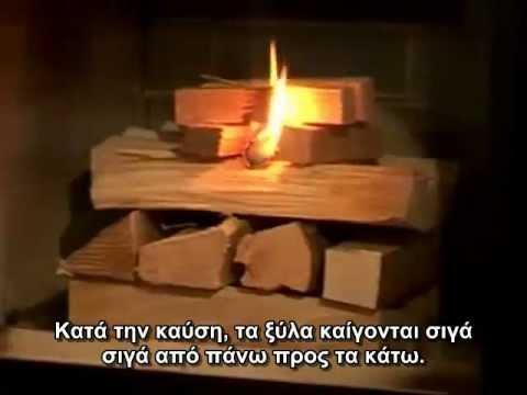 τζακιου - http://www.chatzistzakia.gr ΣΩΣΤΟΣ ΤΡΟΠΟΣ ΑΝΑΜΑΤΟΣ TZAKIOY. ΠΛΕΟΝΕΚΤΉΜΑΤΑ: ΜΕΙΟΣΗ ΡΥΠΩΝ !!!! ΕΞΟΙΚΟΝΟΜΗΣΗ ΚΑΥΣΙΜΩΝ !!!! ΚΑΘΑΡΗ ΚΑΜΙΝΑΔΑ!!!!