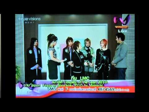 Interview about Japan Festa in Bangkok 2010 at W Family