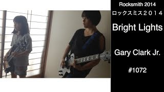 Here is Audrey (13) and Kate (8) playing Rocksmith - Bright Lights - Gary Clark Jr. on ROCKSMITH. Felt great playing!!!! Had lots...