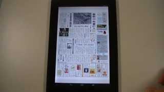タブレットで朝日新聞デジタルを読んでみよう