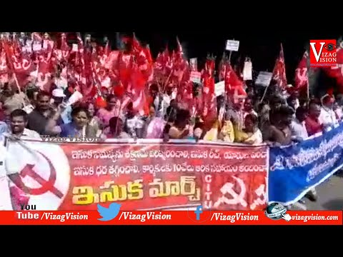Sand March Rally in Visakhapatnam...
