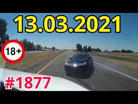 Новая подборка ДТП и аварий от канала Дорожные войны за 13.03.2021