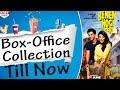 'Behen Hogi Teri' Box Office Collection Till Now  Rajkummar, Shruti