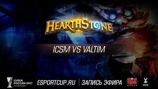 Icsm vs valtim, game 1