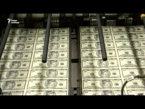 Россия в тени. Почему растет неформальная экономика? (видео)