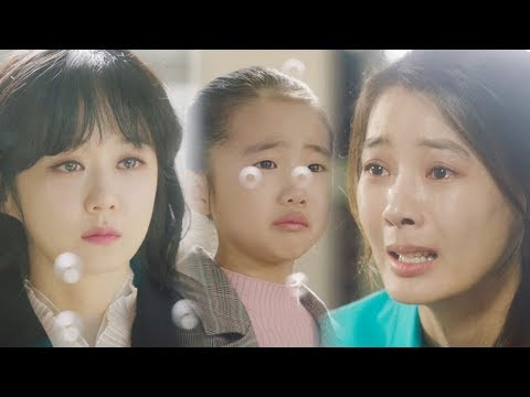 """Princess Ari """"Who is the woman..? I'm scared.."""" [The Last Empress Ep 52]"""