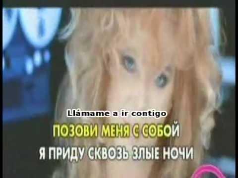 Алла Пугачёва - Позови меня с собой - subtítulos español