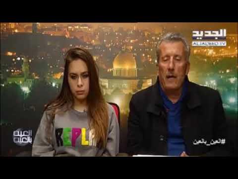 فيديو  الإعلامي اللبناني طوني خليفة يتبرع بدفع كفالة ابنة عم عهد_التميمي المعتقلة لدى إسرائيل