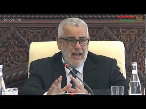 رئيس الحكومة في افتتاح المجلس الحكومي ليوم الخميس 18 دجنبر 2014