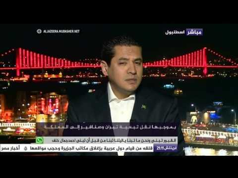 عبدالرحمن يوسف ضيف الجزيرة وحديث حول خيانة التفريط في تيران وصنافير- يونيو 2017