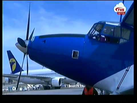 """""""АН-2"""" онгоцны залгамжлагч """"ТВС-2МС"""" агаарын хөлгөөр туршилтын нислэг үйлдлээ"""