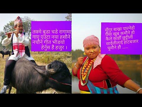 (Kehi Garne Yahi Nepal ma ...7 minutes, 22 seconds.)