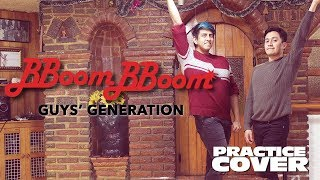 Download Lagu MOMOLAND - BBOOM BBOOM (뿜뿜) | Dance Cover by Guys' Generation [#MMLD_COVER] Mp3