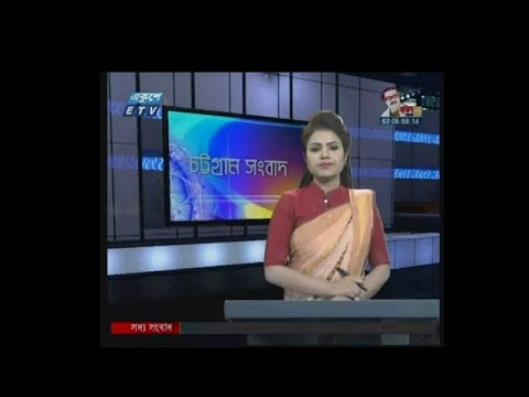 6 pm News || সন্ধ্যা ৬টার সংবাদ || 13 January 2020 || ETV News
