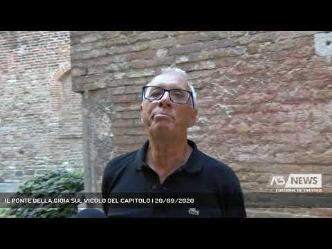 IL PONTE DELLA GIOIA SUL VICOLO DEL CAPITOLO | 20/09/2020