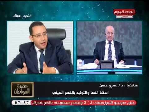 العرب اليوم - شاهد: أستاذ نساء وتوليد يُؤكّد أن المصريين يلدون