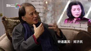 此视频有关访华裔音乐艺术制作人郑济民先生(三)