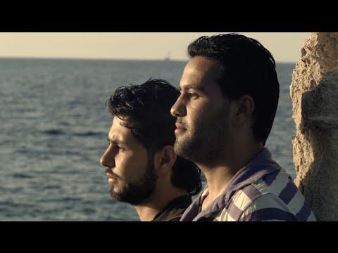 شبح قارب تهريب يطارد أخوين سوريين إلى إيطاليا