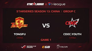 TongFu vs CDEC.Y, game 1