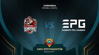 Empire vs EPG, game 1