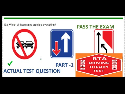 RTA THEORY TEST  PART 1 |DUBAI DRIVING THEORY TEST QUESTION