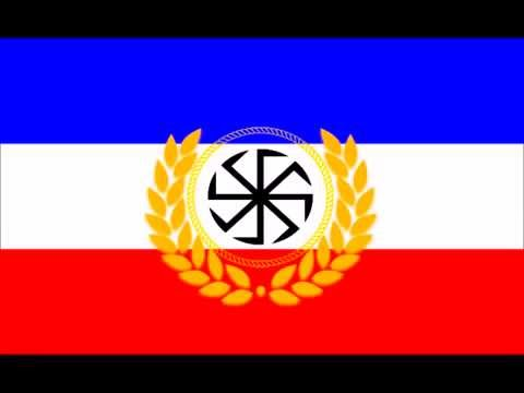 Anthem Of The Pan-Slavic Confederation (Hej Sloveni)
