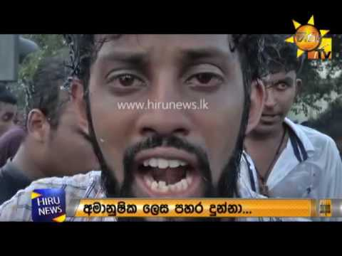 Water canon and tear gas fired at anti SAITM student protest march