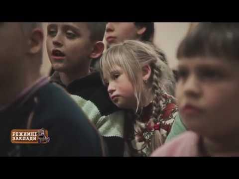 Сирот не докармливают а деньги воруют: ужасы детских домов - Больше чем правда 16.04.2018 - DomaVideo.Ru