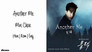 Min Chae (민채) - Another Me (블랙 OST Part 3)(English Lyrics)