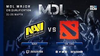 Navi vs Sm_sm2, MDL CIS, game 2 [GodHunt, Lum1Sit]