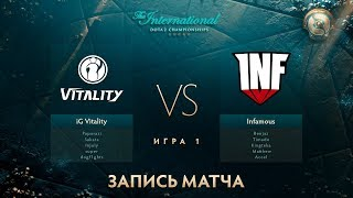IG.V vs Infamous, The International 2017, Групповой Этап, Игра 1