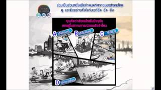 DAI - Documentary Film Of Platform For Peaceful And Democratic Thailand