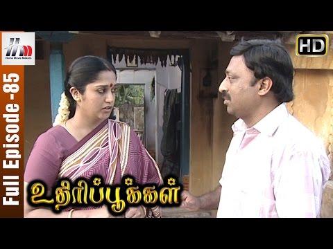 Uthiripookkal Tamil Serial   Episode 85   Chetan   Vadivukkarasi   Manasa   Home Movie Makers