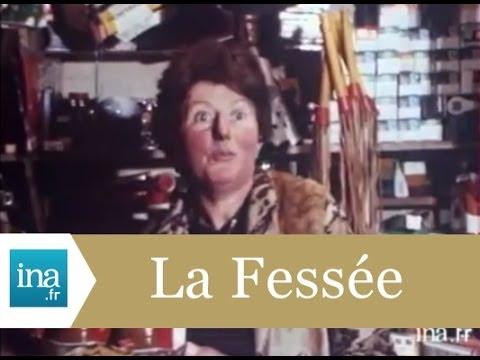 La fessée et le martinet - Archive vidéo INA (видео)