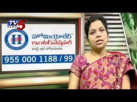 Permanent Cure For Asthma and Allergy : TV5 News