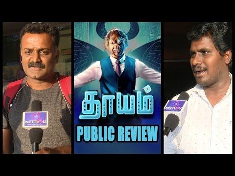 Dhayam Movie Public Review | Publi ..