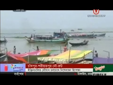 Chandpur-Shariatpur river –route ( 21-05-2019)