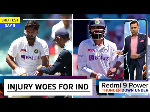 MORE INJURY worries for IND on DAY 3 | Redmi 9 Power presents 'Thunder Down Under' | 3rd Test