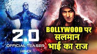 Video 2.0 Teaser Akshay Fans का Internet पर हंगामा, Tiger Shroff ने कहा Industry पर Salman राज होता है MP3, 3GP, MP4, WEBM, AVI, FLV Januari 2019