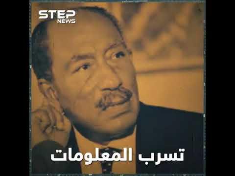 תוכנית ריגול מצרים
