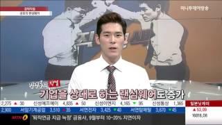 #6 [경제직썰]  공포의 랜섬웨이 - 강진규, 김영롱, 이주호